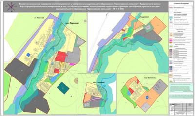 карта градостроительного зонирования от 30.12.2019.JPG