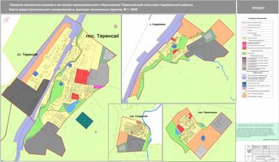 Правила землепользования и застройки Теренсайский сельсовет градозонирование населенных пунктов